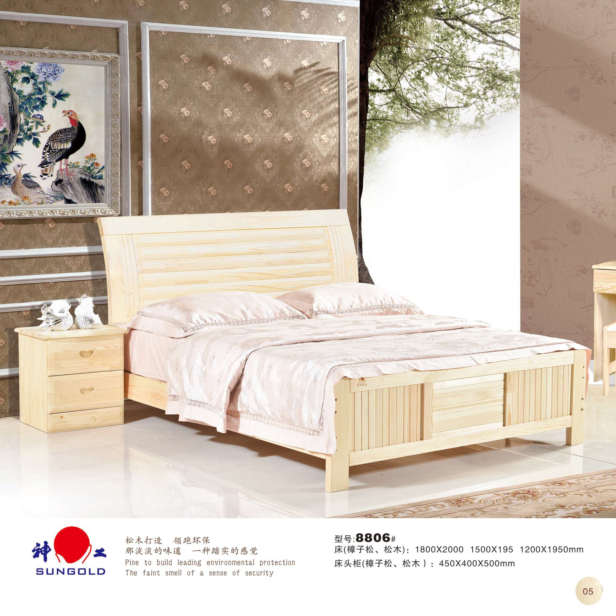 昆明松木沙发价格图片
